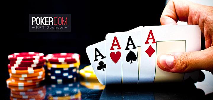Играть онлайн на Покер дом
