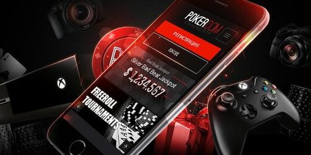 Мобильная версия Покердом