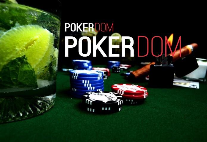 Личный кабинет в Покердоме