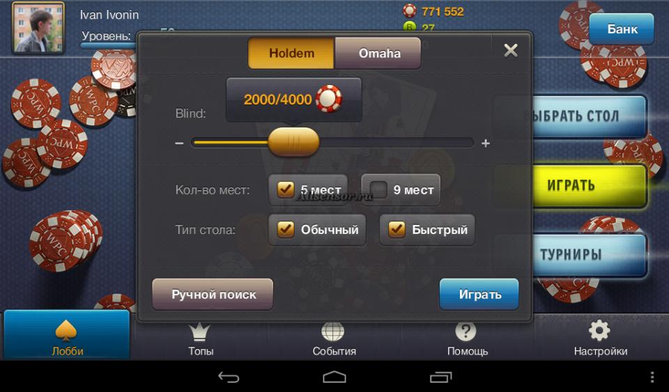 Игры бесплатно аппараты скачать азартные автоматы игровые симуляторы