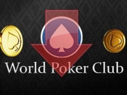 взлом ворлд покер клаб