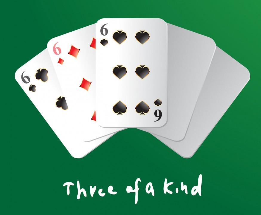 Тройка, сет и трипс — единая комбинация