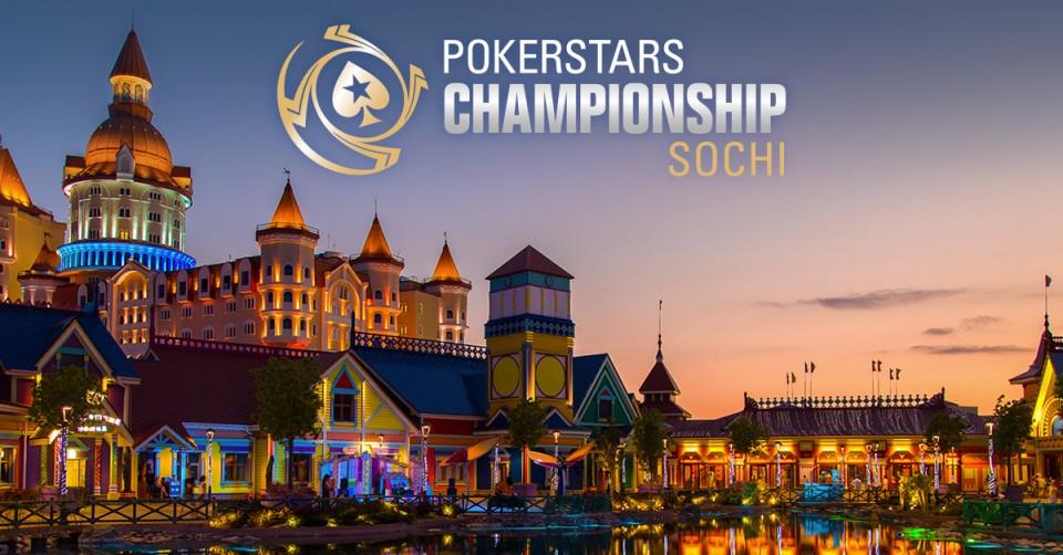 PokerStars Championship Sochi — крупнейшее покерное событие России