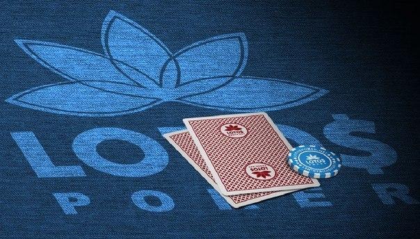 В сети запустился обновленный Lotos Poker