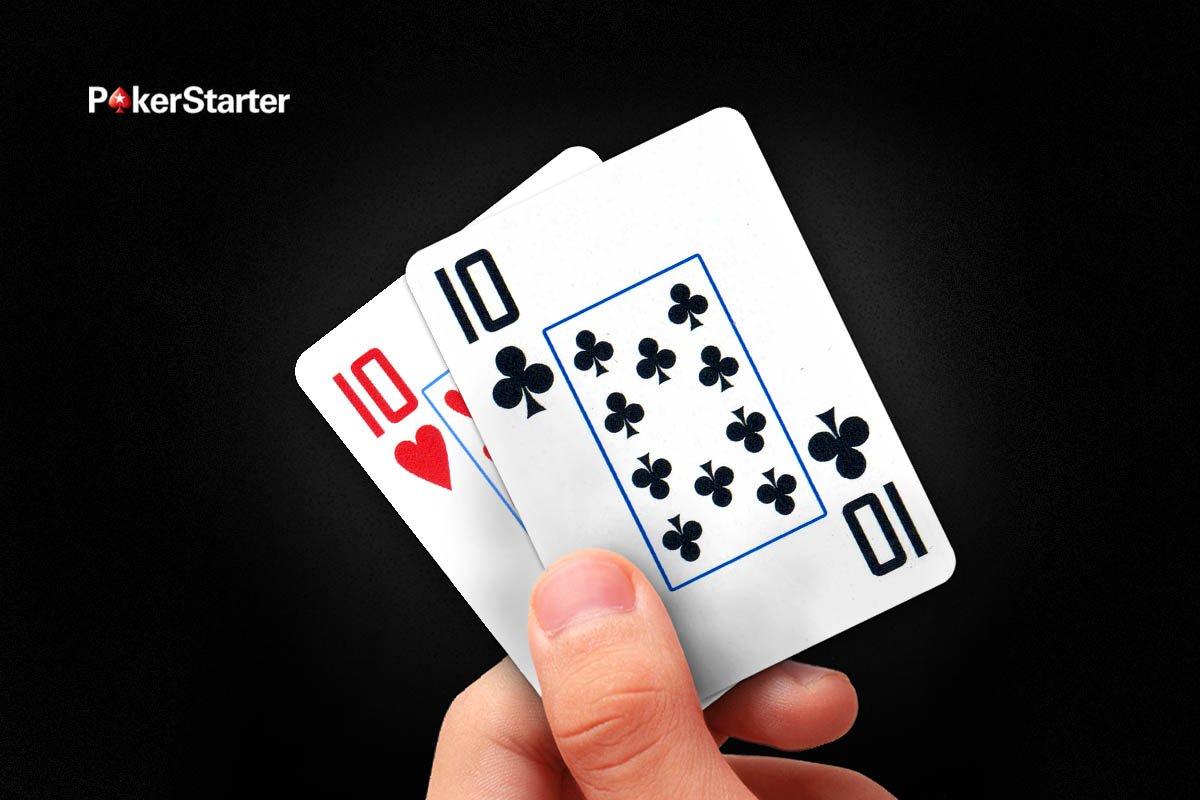 Видео-уроки в школе покера