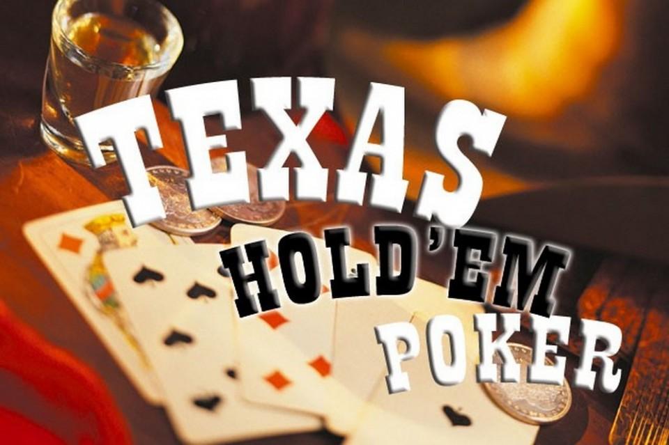 Холдем в покере