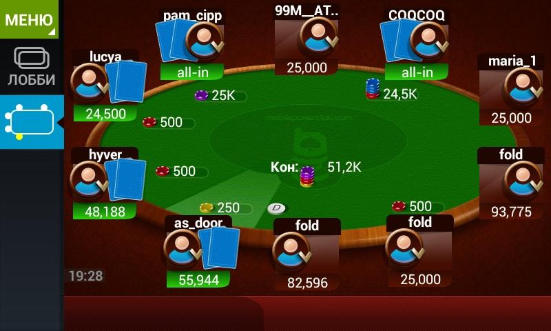Играть в казино вулкан онлайн игры бесплатно без регистрации шарики