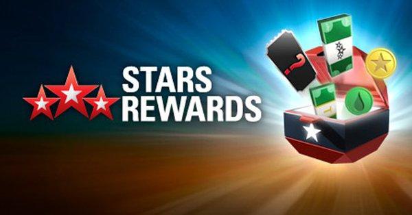 Stars Rewards — новая программа лояльности PokerStars