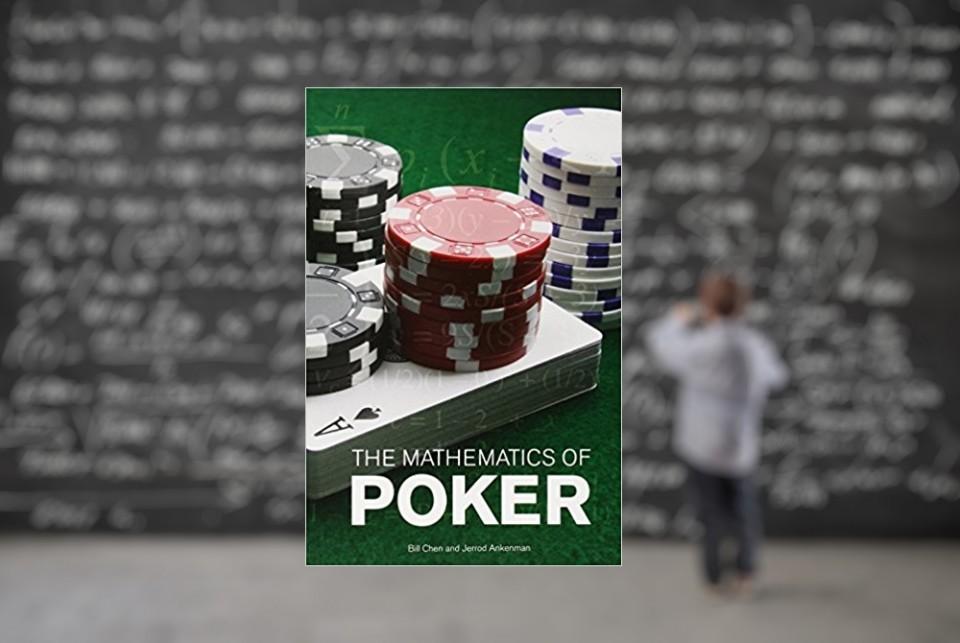 Книга «Математика покера»