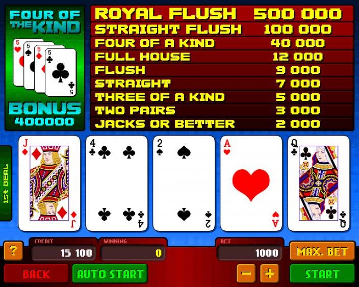 мобильном покер онлайн в