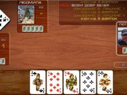 играть в покер на виртуальные деньги онлайн бесплатно