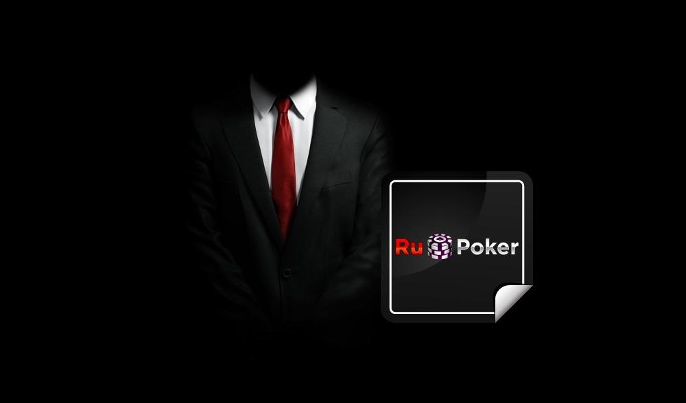 Верификация на RuPoker