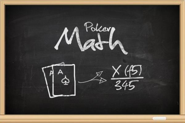 Математическое ожидание