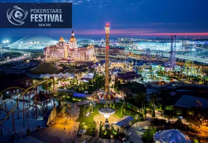 Результаты PokerStars Festival в Сочи