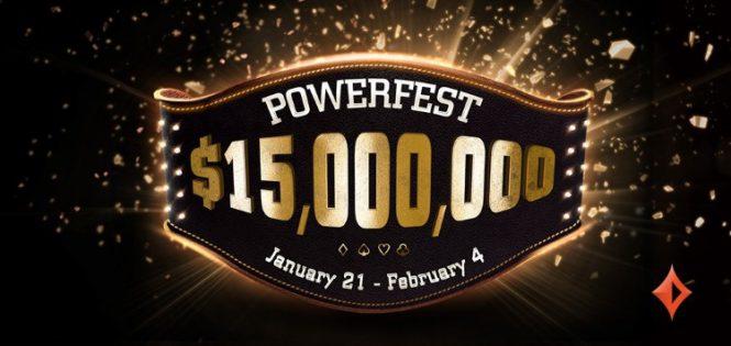 Стартует очередной Powerfest с гарантией в 15 миллионов долларов
