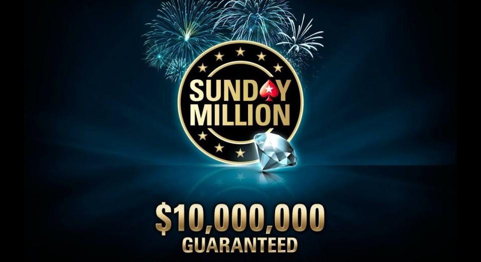4-го февраля пройдут юбилейные Sunday Storm и Sunday Million